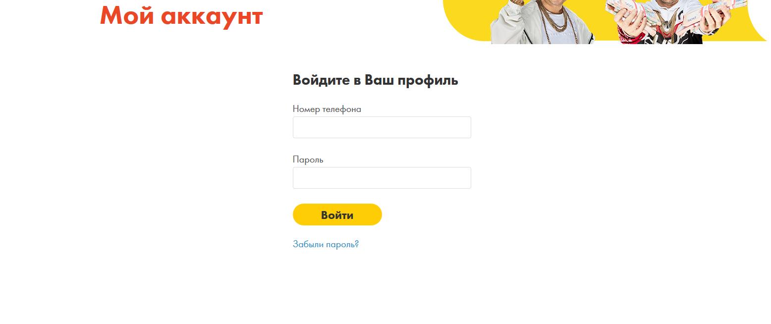 быстрый кредит приватбанк сервис временно недоступен спутниковая карта москвы с улицами и домами подробно смотреть