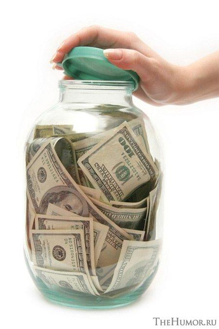 Українська економіка не зростає, бо заможні українці зберігають гроші не в банках, а готівкою, - Аслунд - Цензор.НЕТ 9012