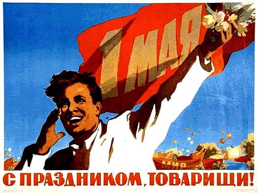 Блоги. ПредХарьковские первомайские каникулы...