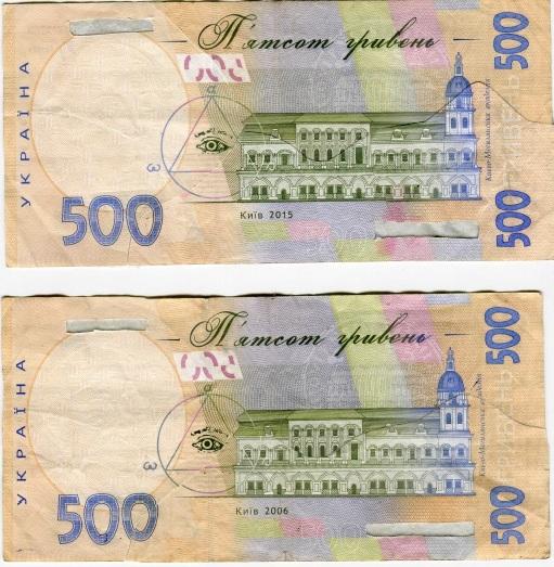 Новые фальшивки: НБУ изымает из обращения купюры в 200 и 500 гривен. Фото