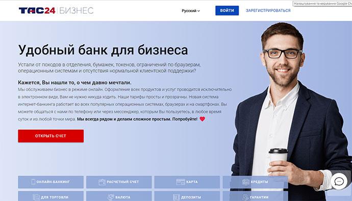 онлайн займы на карту без отказа казахстан