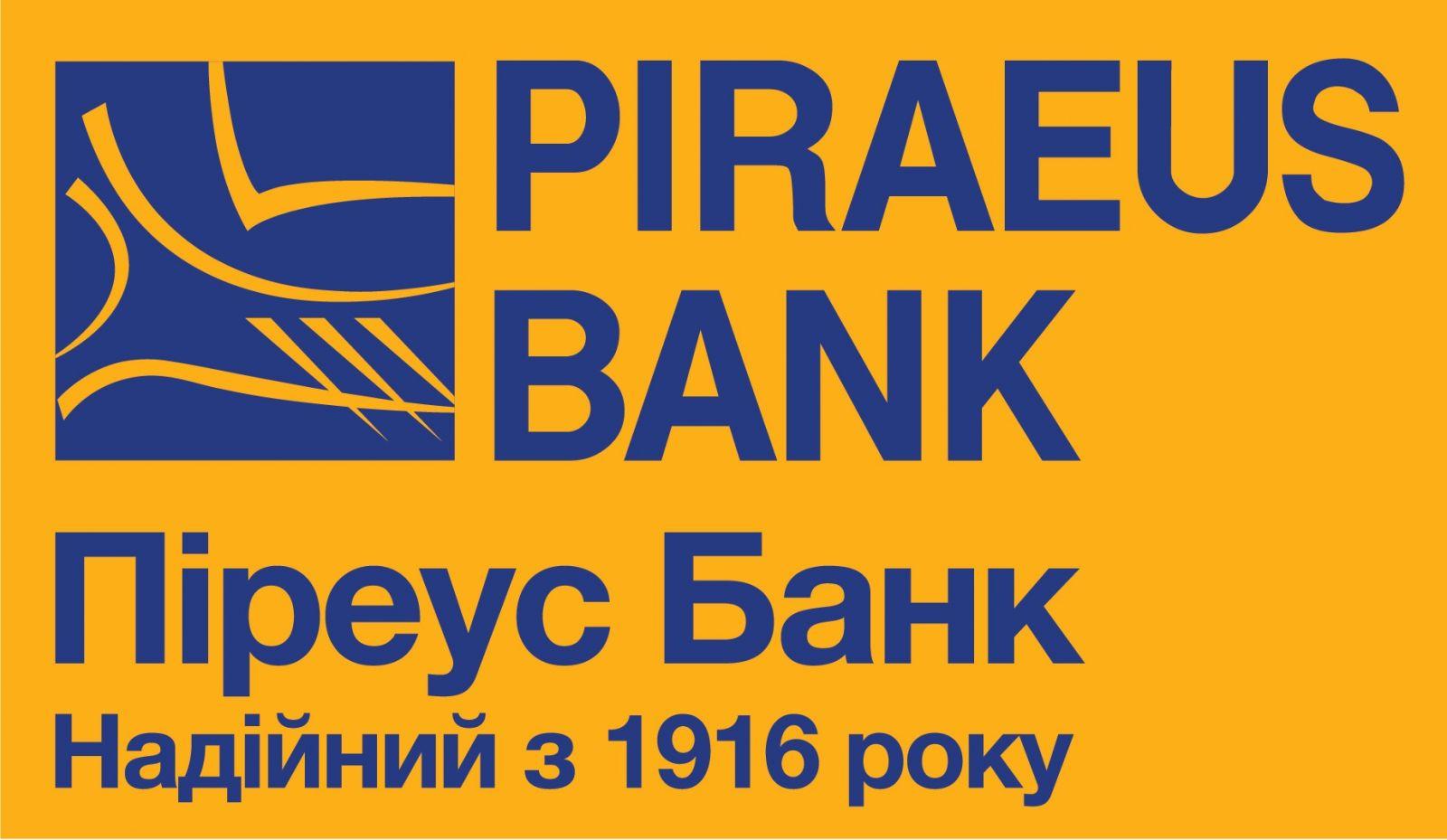 Піреус Банк отримав 15 мільйонів євро від ЄБРР