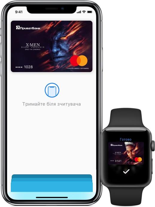 дизайн карты ПриватБанк ApplePay