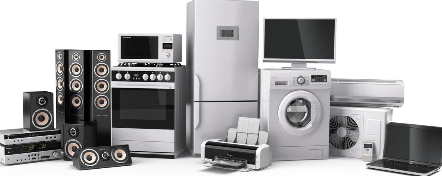 Покупка бытовой техники в кредит онлайн ипотечный кредит взять в москве