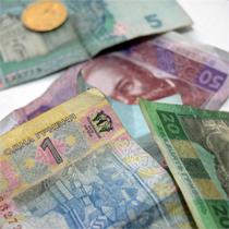 Минимальная зарплата в Украине на 20011 год