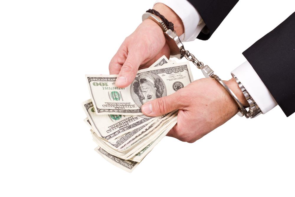 финансовые мошенники?