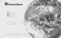 Кредитная карта «Platinum»