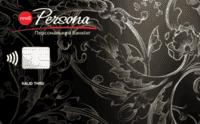 Пакет услуг «Premiere»