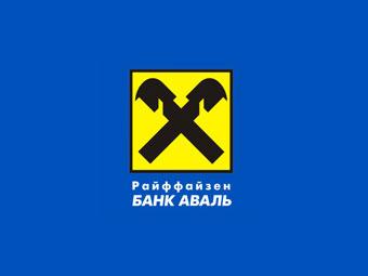 Украина аваль банк кредит