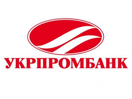 """""""Укрпромбанк"""" борется с кризисом"""