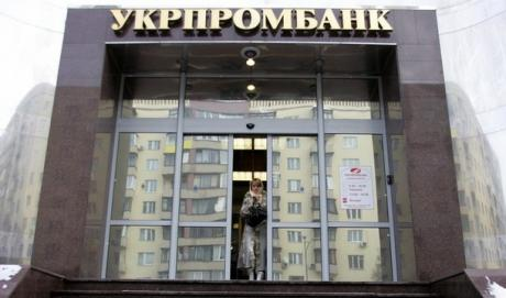"""""""Укрпромбанк"""" ищет инвестора"""