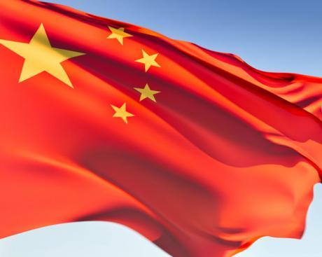 Крупнейший поставщик сельхозпродукции Китая COFCO включен в список приватизируемых предприятий