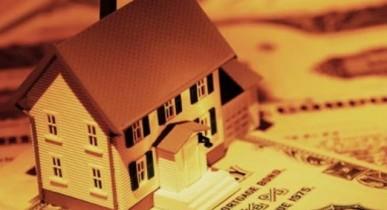где взять кредит на жилье в украине гороскоп месяц июль