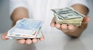 Прогнозируемый курс доллара на 2013