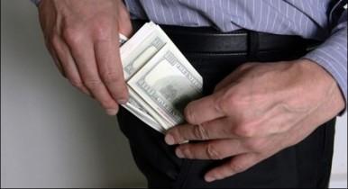 Валютный курс и валютный паритет