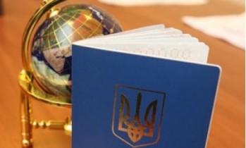 Сонник украли Паспорт 😴 приснился, к чему снится …