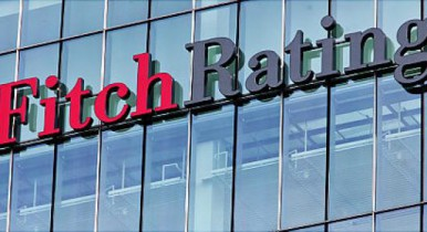 В Fitch снизили рейтинг Киева