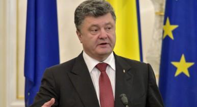 Президент предложит Раде закон о создании свободной экономической зоны на Донбассе