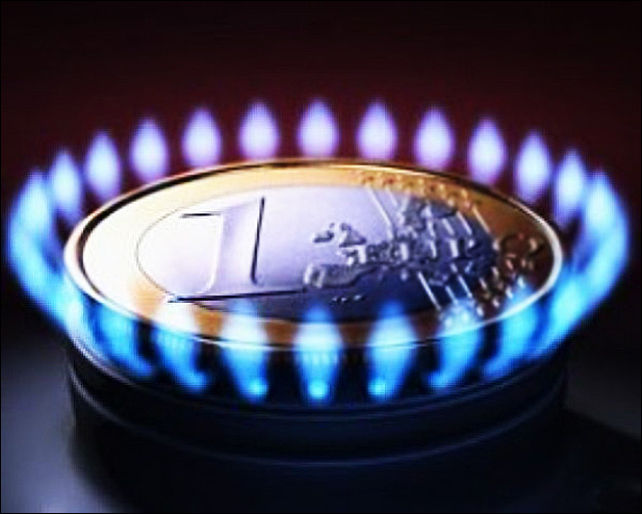На Рівненщині з лютого за газ платитимуть менше