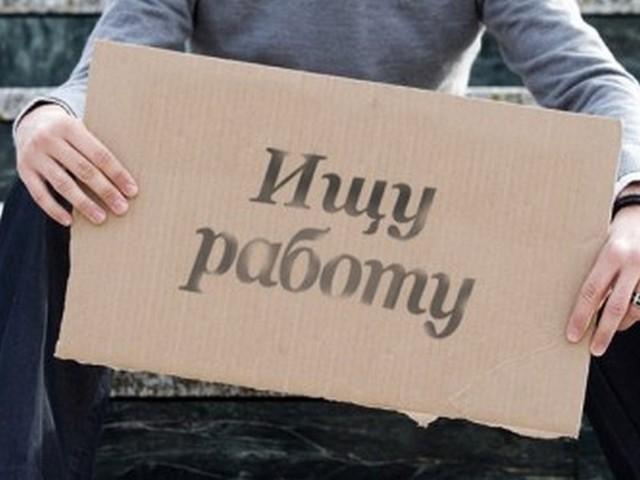 Новости о водительских правах в украине