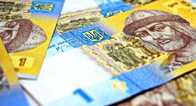 Fitch улучшило прогноз курса гривни до 8,3 грн за доллар.