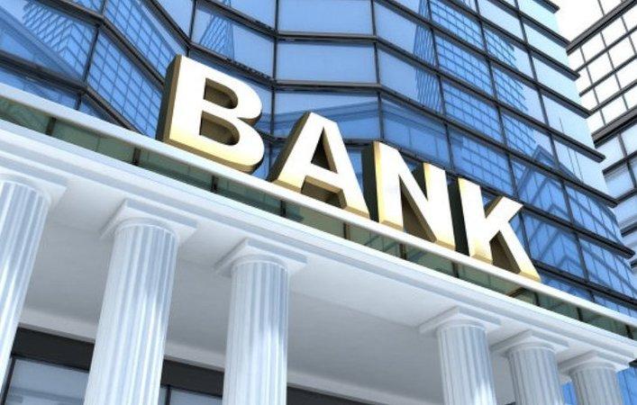 Банк - Финансовая инициатива