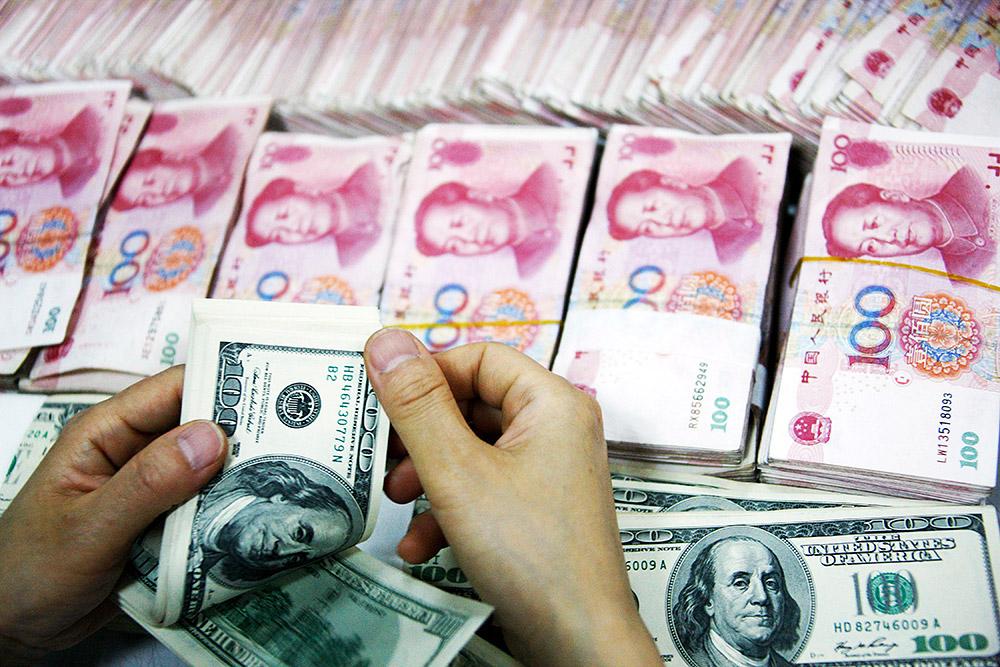 Конвертер валют юань доллар работа в интернете отзывы форекс клуб