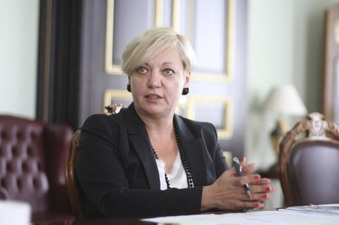 После кредита МВФ, курс вернётся к отметке 20-22 грн - Гонтарева