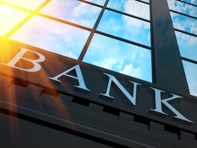 Банки України працюють у збиток - НБУ
