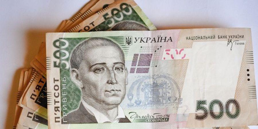 Подпись гонтаревой на банкнотах монеты польша фото и цена 1977 г 2 злотых