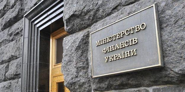 Министерство финансов установило более жесткие критерии к уполномоченным банкам для выплаты заработной платы сотрудникам бюджетных учреждений, пенсий и государственной социальной помощи.