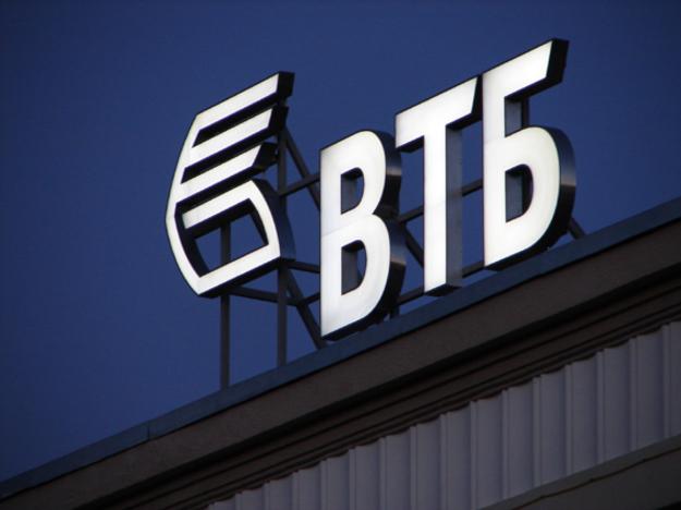 В составе Правления ДО АО Банк ВТБ (Казахстан) произошли изменения