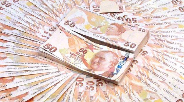 лира к доллару в алании нехватку бюджета