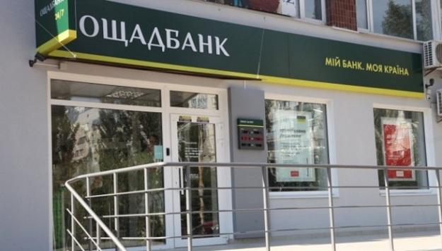 Взять кредит под залог в Сургуте 100% гарантия!