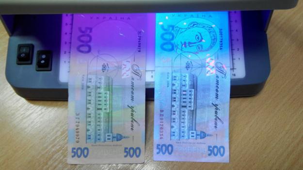 Департамент денежного обращения НБУ сообщает об изъятии из обращения нового варианта подделок банкнот номиналом 500 гривен образца 2006 года.