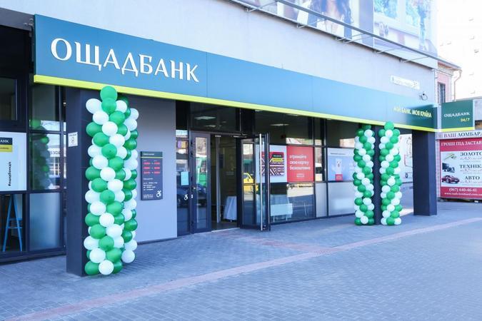 банк русский кредит онлайн украина