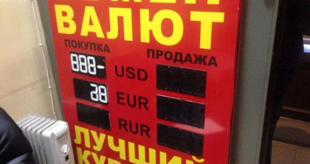 Столичные правоохранители разоблачили и задержали в Киеве двух лиц, создавших преступную группу и завладевших чужими средствами на сумму в почти 1,5 млн гривен.