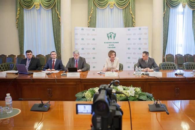 НБУ подсчитал стоимость кризиса 2014-2016 гг