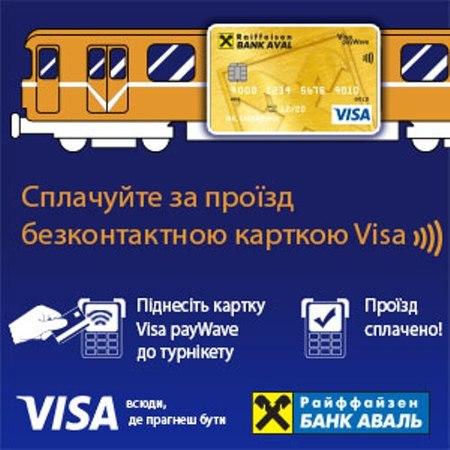 Центр обмена СКВ Лиговский - обмен валюты