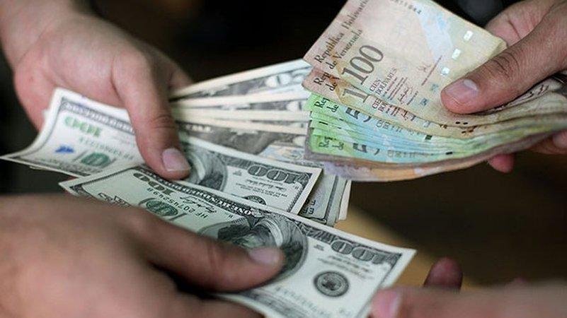 Деньги венесуэлы курс денга 1753 года стоимость одной монеты