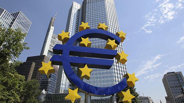 Ключевая ставка европейского центрального банка посылка книг и дисков от форекс
