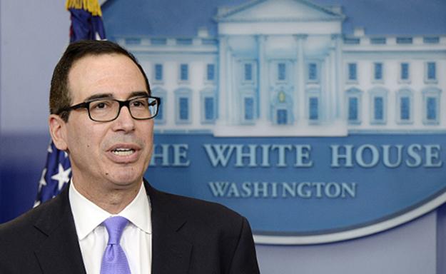 Україні з реформою ГФС допомагатиме Мінфін США