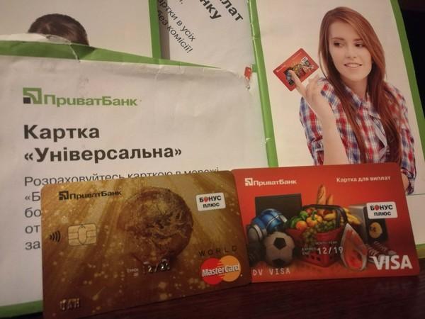 Кредит онлайн в Украине, Киеве - OKA Credit