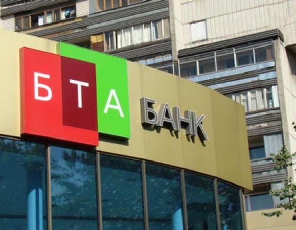 Кредит под залог квартиры в тинькофф банке отзывы