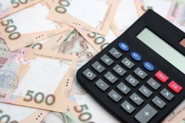 З початку року великі платники податків поповнили держказну на 211 млрд грн