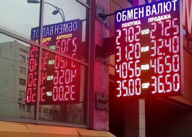 Доллар перевалил за 27 гривен: что дальше