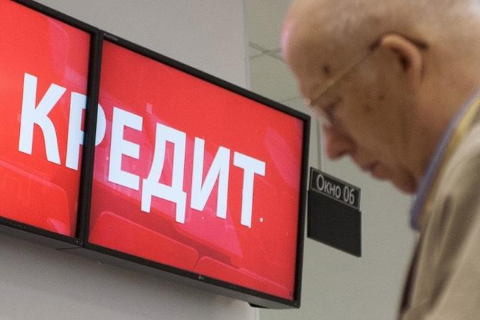 Кредит онлайн на карту в Украине за 8 минут от Money24