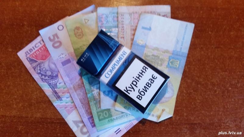 Ставки ндс на табачные изделия опт табак в рф