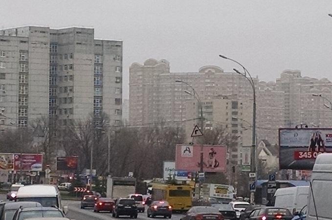 4ca9acd1eff2 Квартиры в Киеве. Средние цены на продажу и аренду — Минфин
