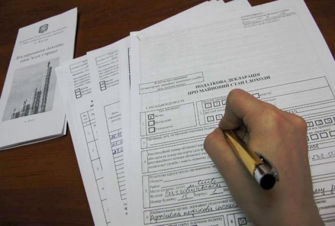 Останній день подання податкової декларації про майновий стан і доходи (далі – декларація) за 2017 рік – 2 травня 2018 року.
